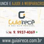 guiairece_patrocinio2